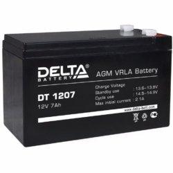 Аккумулятор для электромобиля 12v 7 ah