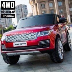 Электромобиль Range Rover HSE 4WD красный (2х местный, полный привод, колеса резина, кресло кожа, пульт, музыка)